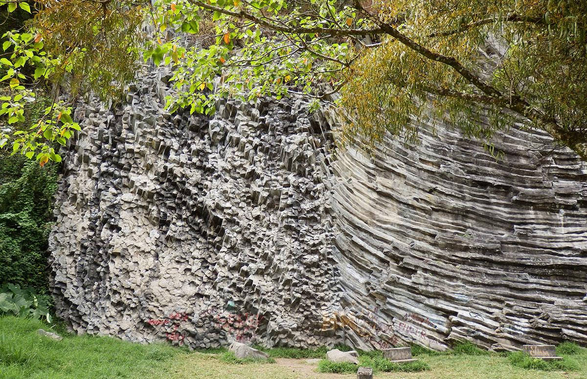 Boquete rocks